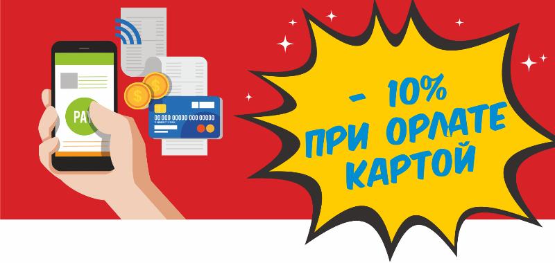 Цены на ремонт компьютеров в Ярославле
