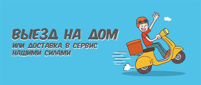 Ремонт компьютеров на дому в Ярославле